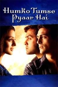 Download Humko Tumse Pyaar Hai (2006) Hindi Movie 720p HDTV 1.3GB
