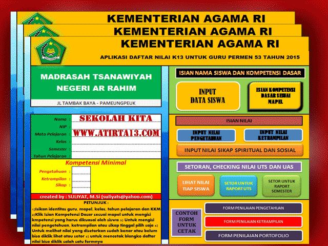 Download Gratis Aplikasi Raport dan Nilai MTS Kurikulum 2013 Sesuai Juknis 2016