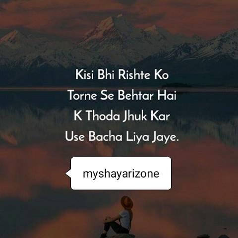 True Rishta Shayari Image Pic in Hindi