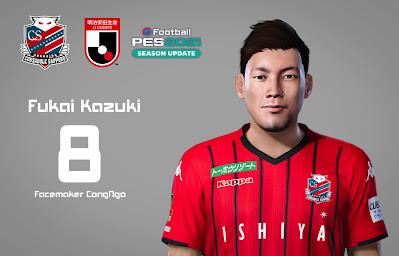 PES 2021 Faces Fukai Kazuki by CongNgo