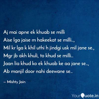 Sad Heart Touching Quotes in Hindi ♡ Mishty Jain ♡