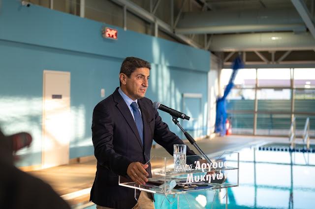 Λ. Αυγενάκης από το Άργος: Πολλά μπράβο στον φίλο Δήμαρχο Δημήτρη Καμπόσο