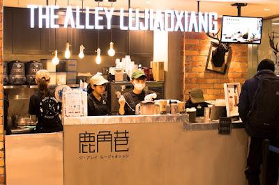 The Alley Lu Jiao Xiang tea cafe in Lumine 1, Shinjuku, Tokyo, Japan.