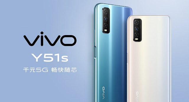 Vivo Y51s 5G Launched With 6.53inch Full HD+ Display, 5G, 48MP Camera, 4500mAh Battery & More