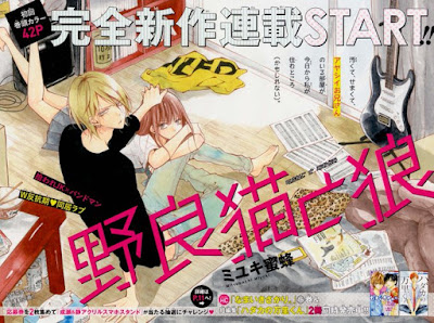 Miyuki Mitsubachi lança série nova na The Hana to Yume