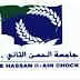 جامعة الحسن الثاني عين الشق – الدارالبيضاء: مباراة توظيف 11 أساتذة للتعليم العالي مساعدين آخر أجل 29 أبريل 2019