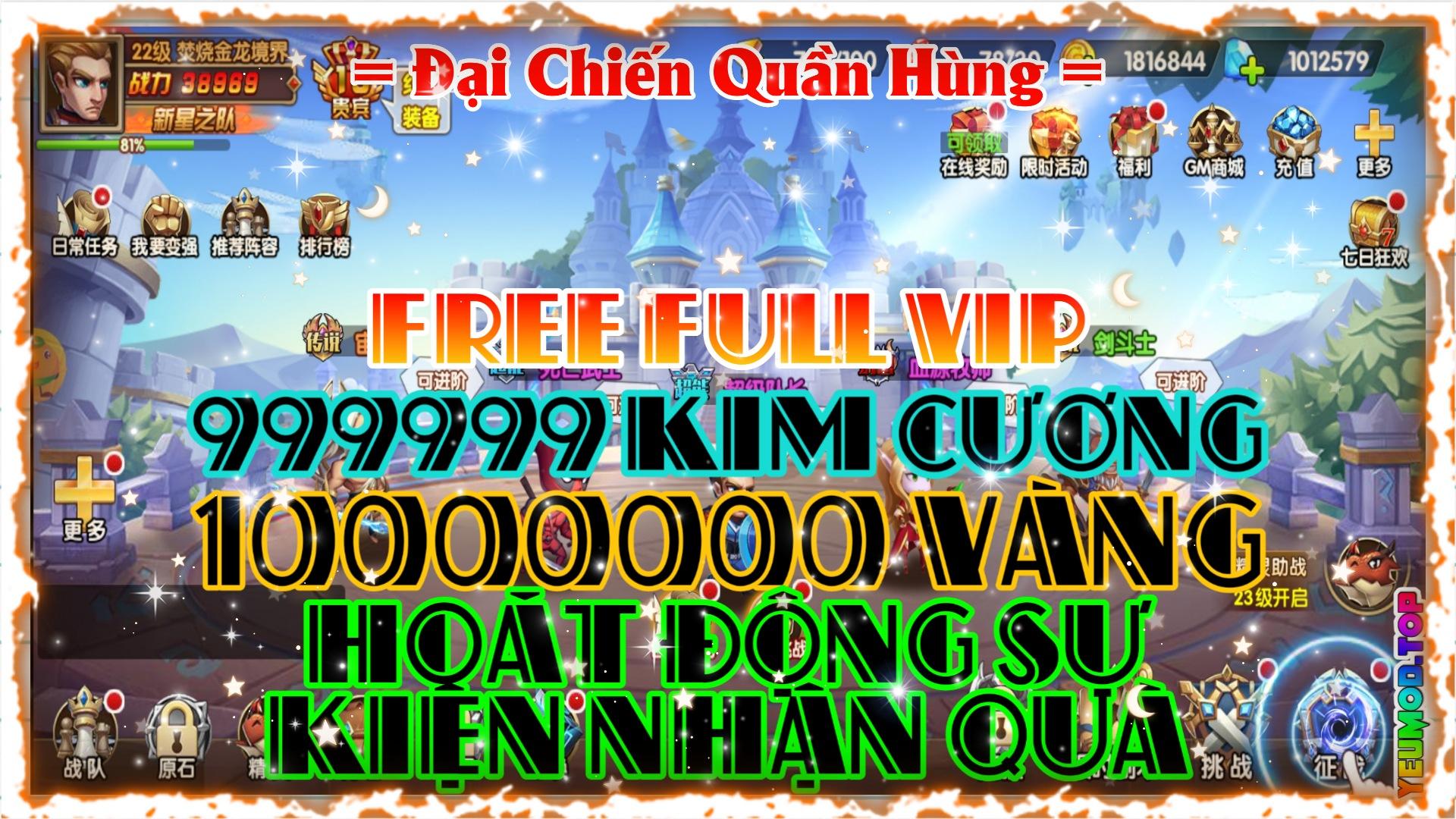 Đại Chiến Quần Hùng Private | Free Full VIP | 999999 Kim Cương | 10000000 Vàng | Hoạt Động Sự Kiện Nhận Quà 1