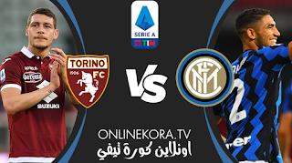 مشاهدة مباراة إنتر ميلان وتورينو بث مباشر اليوم 22-11-2020  في الدوري الإيطالي