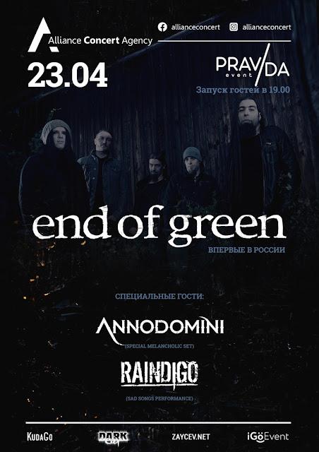 End of Green в России