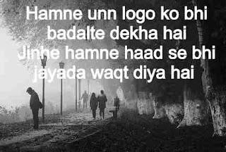 bura waqt shayari in hindi