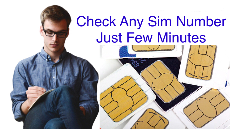 How To Check Sim Number Of All Network In Pakistan Amazing Best New Method