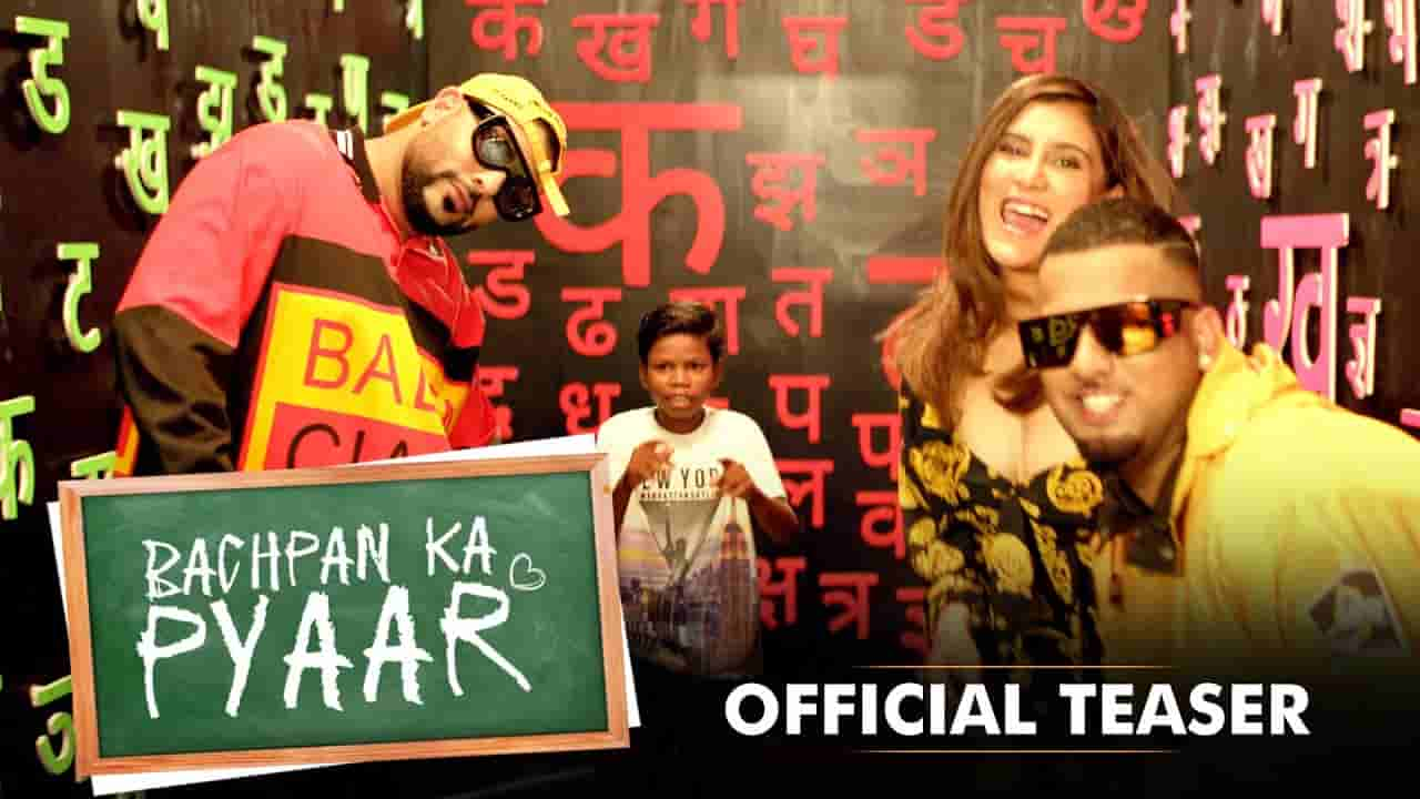 Bachpan ka pyaar lyrics Badshah x Sahdev Dirdo x Aastha Gill x Rico Hindi Song