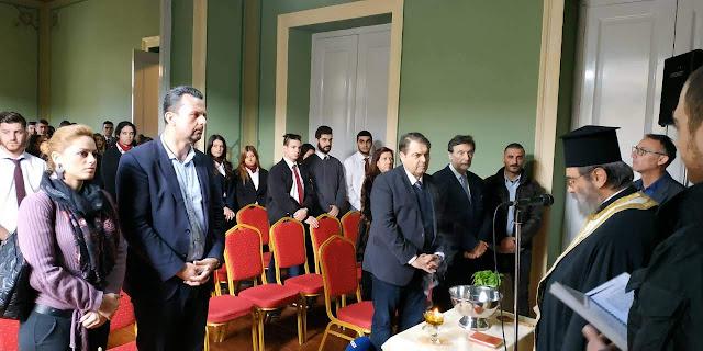 Έναρξη μαθημάτων και Αγιασμός για την Τουριστική Σχολή ΙΕΚ Πελοποννήσου στο Άργος