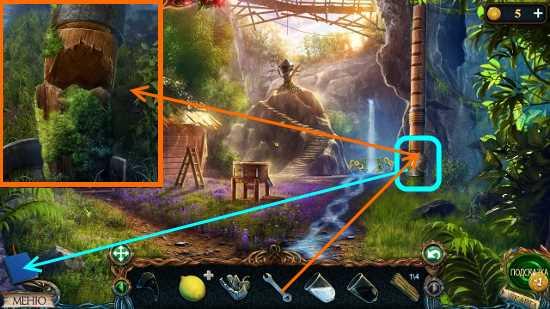 забираем манускрипт и откручиваем гайку в игре затерянные земли 3