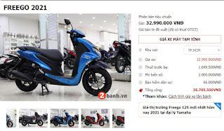 Giá Xe máy Yamaha Freego S 2021 ( Phanh ABS - Smartkey )