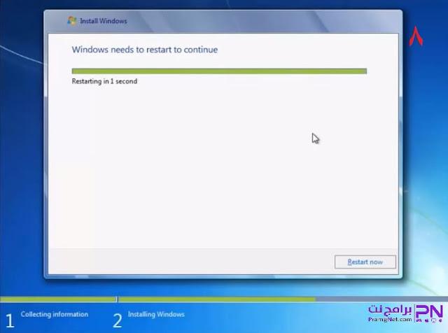 تثبيت ويندوز 7 النسخة الكاملة