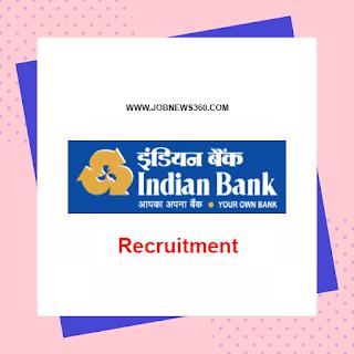 Indian Bank Recruitment 2019 for Security Guard (115 Vacancies)