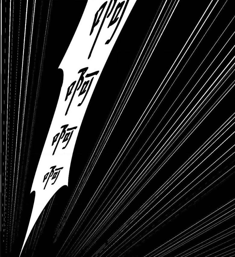 Super Bad Schoolmaster - หน้า 16