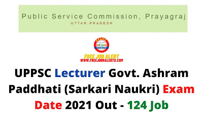 Sarkari Exam: UPPSC Lecturer Govt. Ashram Paddhati (Sarkari Naukri) Exam Date 2021 Out - 124 Job