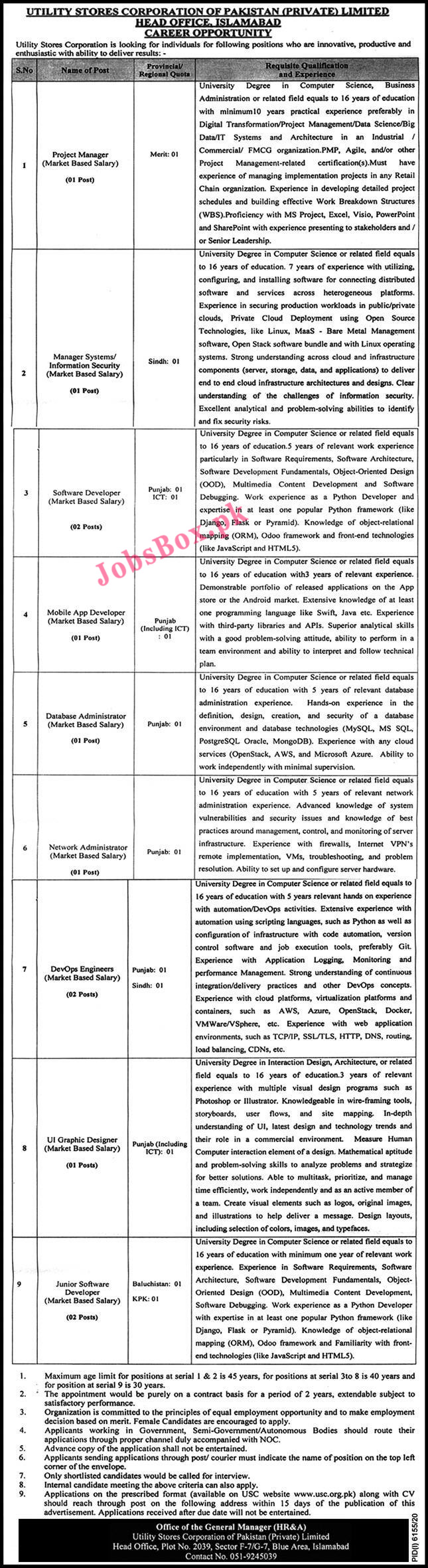 Latest Utility Stores Corporation of Pakistan Jobs Advertisement 2021