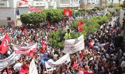 للسغل التونسي العام الاتحاد