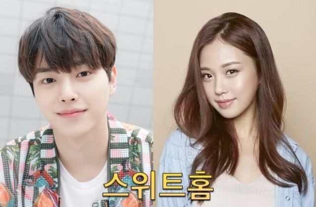 Sweet Home 2020, Korean drama, Synopsis, Cast