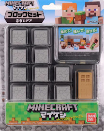 Minecraft Bandai Cobblestone & Wooden Door Other Figure