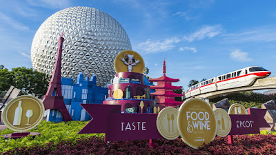 Epcot International Food And Wine Festival 2017 The Magic Channel Blog