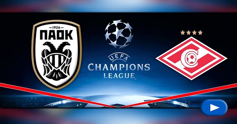 ΠΑΟΚ - Σπαρτάκ Μόσχας 3-2 - Γκολ και Φάσεις
