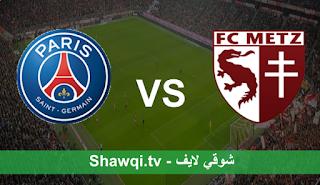 مشاهدة مباراة باريس سان جيرمان وميتز اليوم بتاريخ 24-04-2021 في الدوري الفرنسي