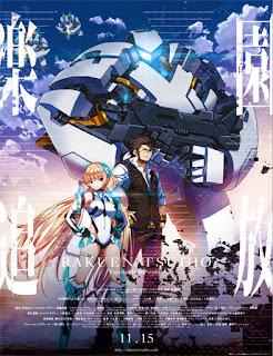 Rakuen Tsuihou: Expelled from Paradise (2014)