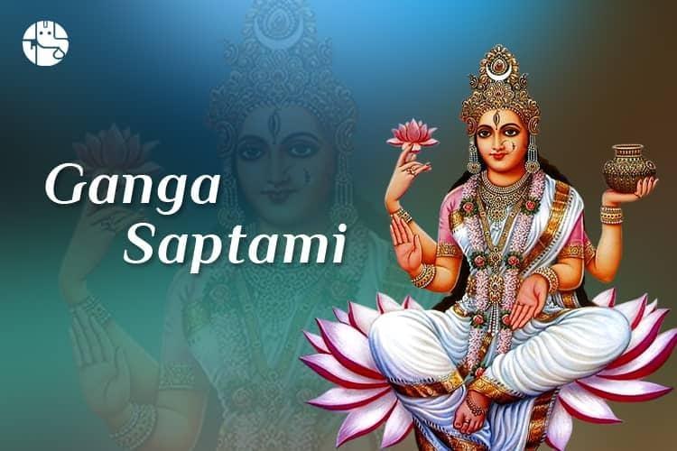 Ganga Saptami
