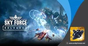 تحميل لعبة sky force reloaded مهكرة للاندرويد APK & OBB