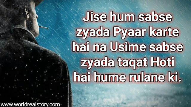 Sad shayri image in hindi