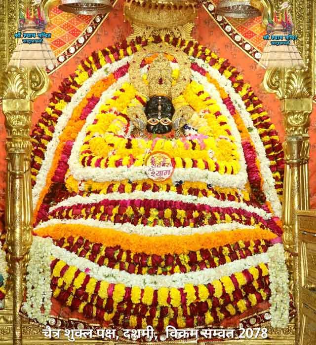 khatu shyam darshan 22 april 21
