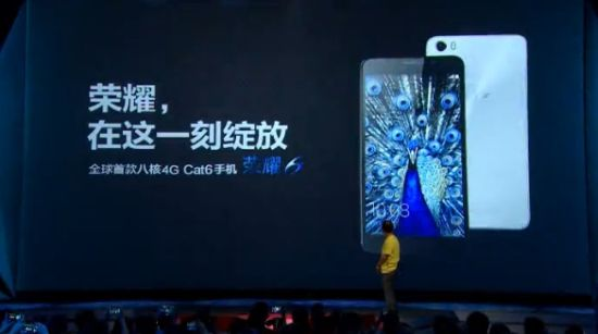 Huawei Honor 6, Android Octa-core Layar 5 Inci 1080p
