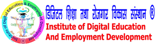 DSRVS Recruitment 2019 – Apply Online for 13042 Various Vacancies