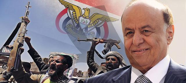 عاجل: هادي يغادر الرياض