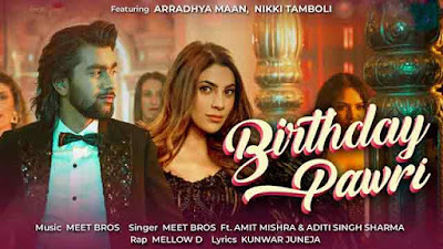 Lyrics Of New Songs Birthday Pawri - MEET BROS, AMIT MISHRA & ADITI SINGH SHARMA