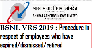 BSNL+Voluntary+Retirement+Scheme