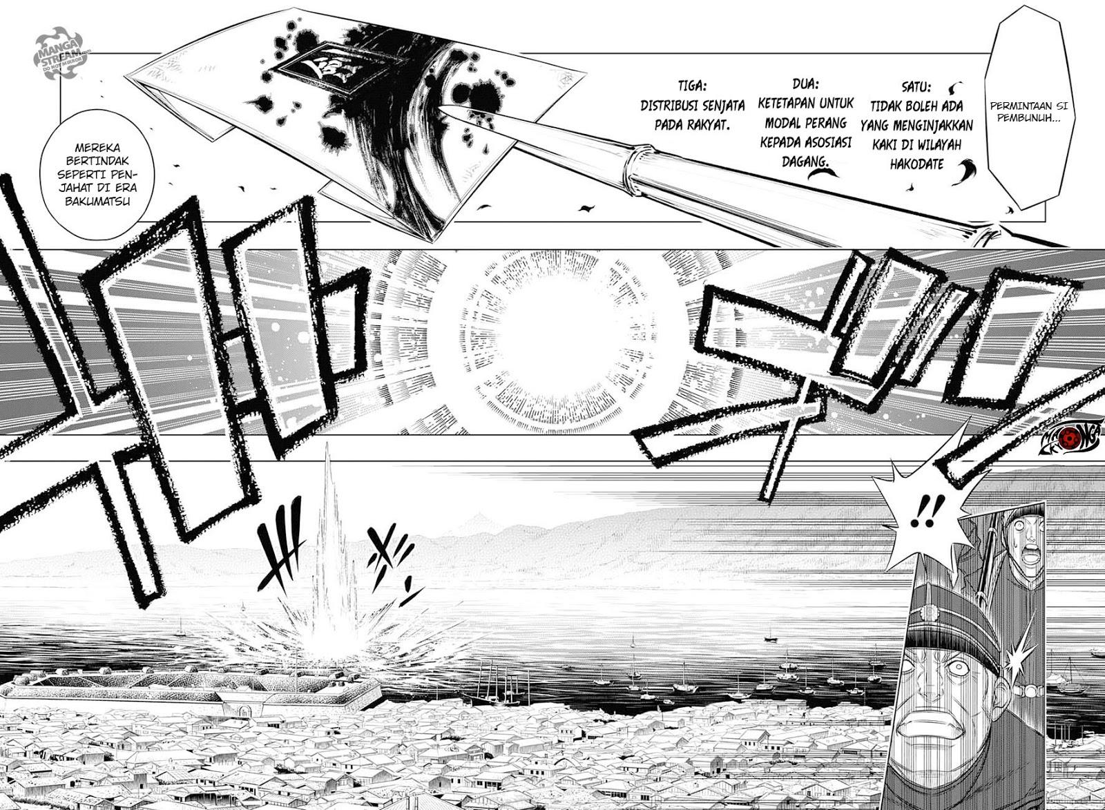 Rurouni Kenshin: Hokkaido-hen Chapter 02-5
