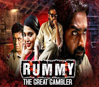 Rummy The Great Gambler 2019 Hindi Dubbed 720p WEBRip