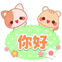 Moving Animal Message(Chinese)