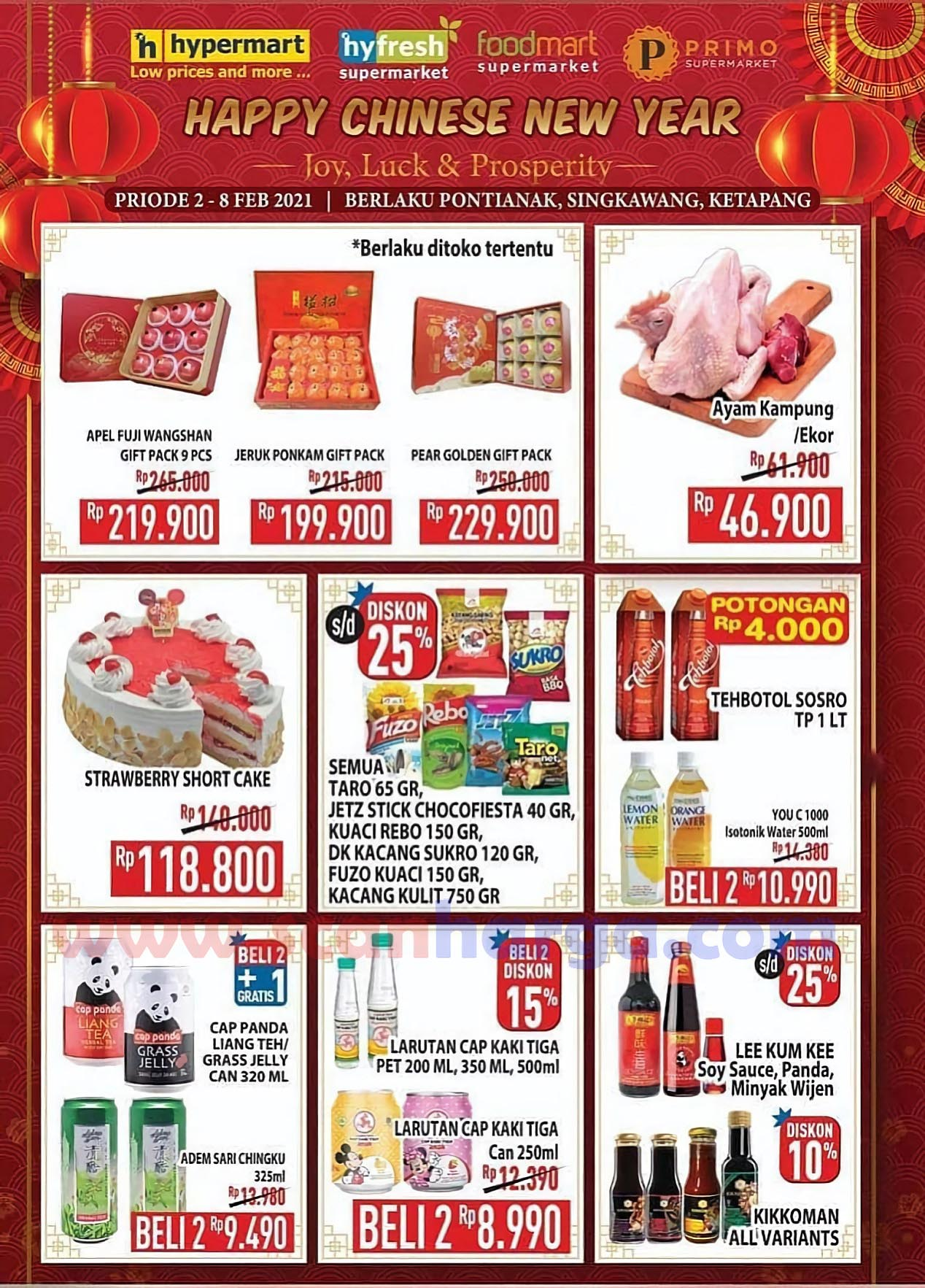HYPERMART Promo IMLEK! Katalog Happy Chinese New Year