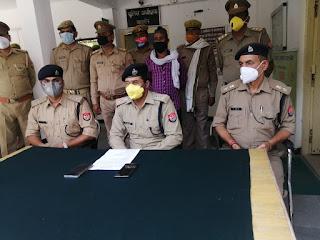 संवाददाता, Journalist Anil Prabhakar.                                                                                               www.upviral24.in      थाना कालपी पुलिस द्वारा अवैध असलाह के साथ अभियुक्त गिरफ्तार
