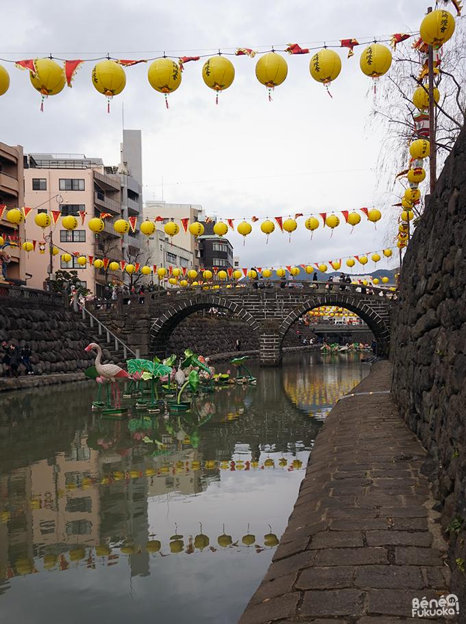 Megane-bashi Nagasaki