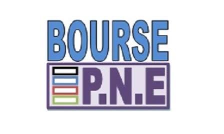 برنامج التكوين الاقامي بالخارج- Programme de formation résidentielle à l'étranger