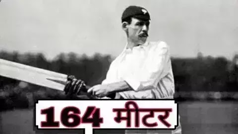 5-longest-sixes-in-the-history-of-international-cricket