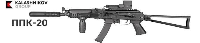 Kalashnikov Unveils 9mm Submachine Gun Prototype At Army 2021