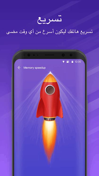 تطبيق Nox Cleaner للأندرويد 2019 - Screenshot (4)
